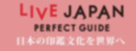 liveJAPAN.jpg