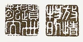 鎌倉時代.jpg