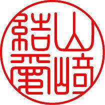 20100829shima02.jpg