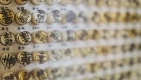 大量生産印鑑(100円印、シャチハタ)を大事な場面で利用した場合の危険性は?