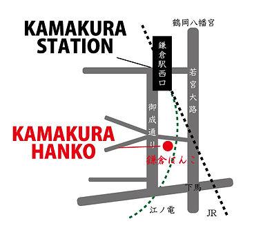 印鑑専門店の地図