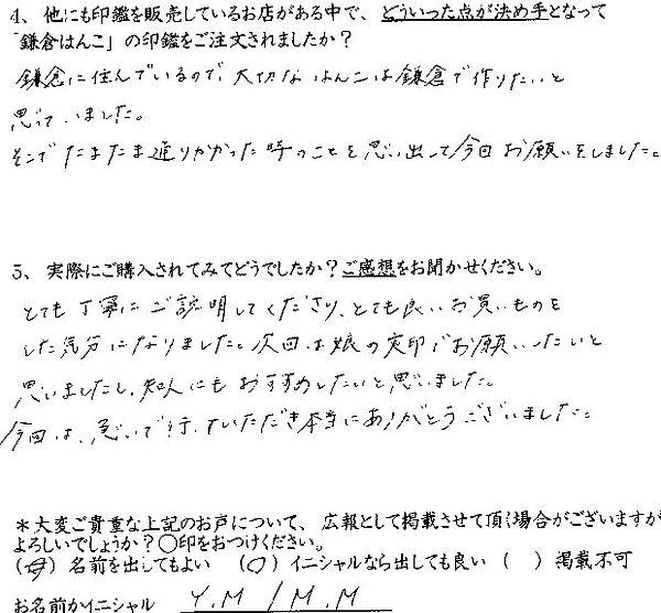 評判・口コミ1.jpg
