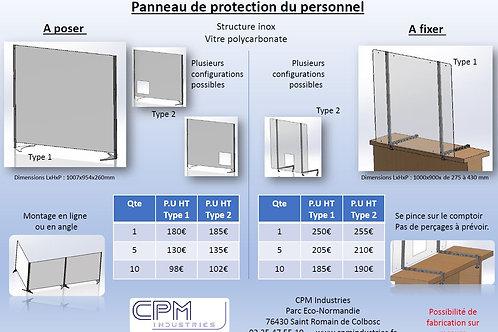 Panneau de protection du personnel Type 1 ou Type 2