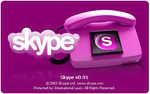 Sypesplashscreen