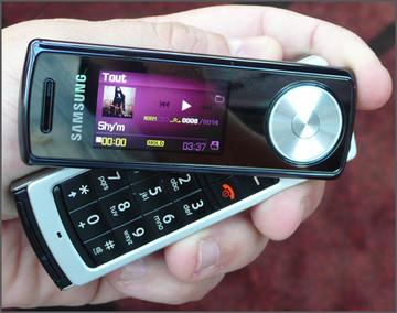 Samsung_f210_cdp