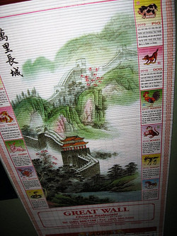 Calendrier_chinois