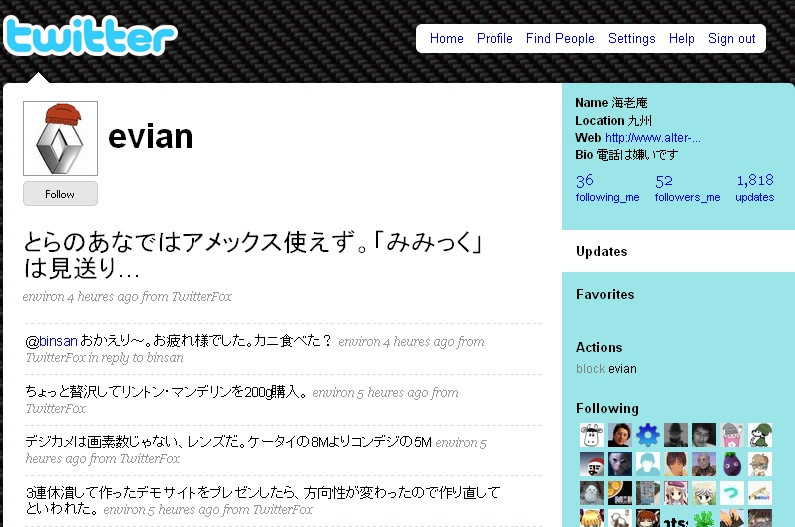 Twitter evian