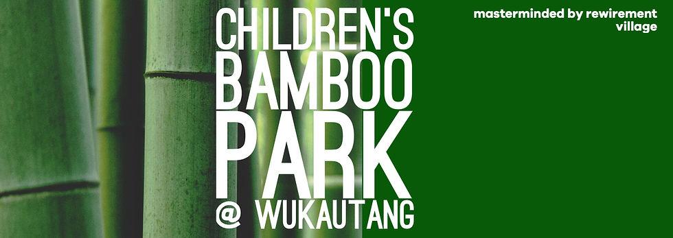 bamboopark_banner.jpg