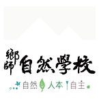 gaiaschool_logo.jpg