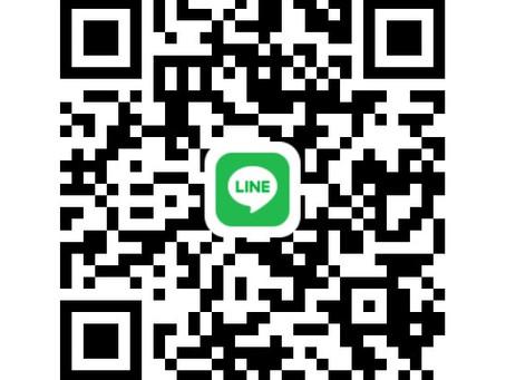 リンパ管疾患当事者および保護者LINEグループのご紹介