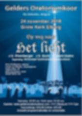 Flyer-4-11-2018.jpg