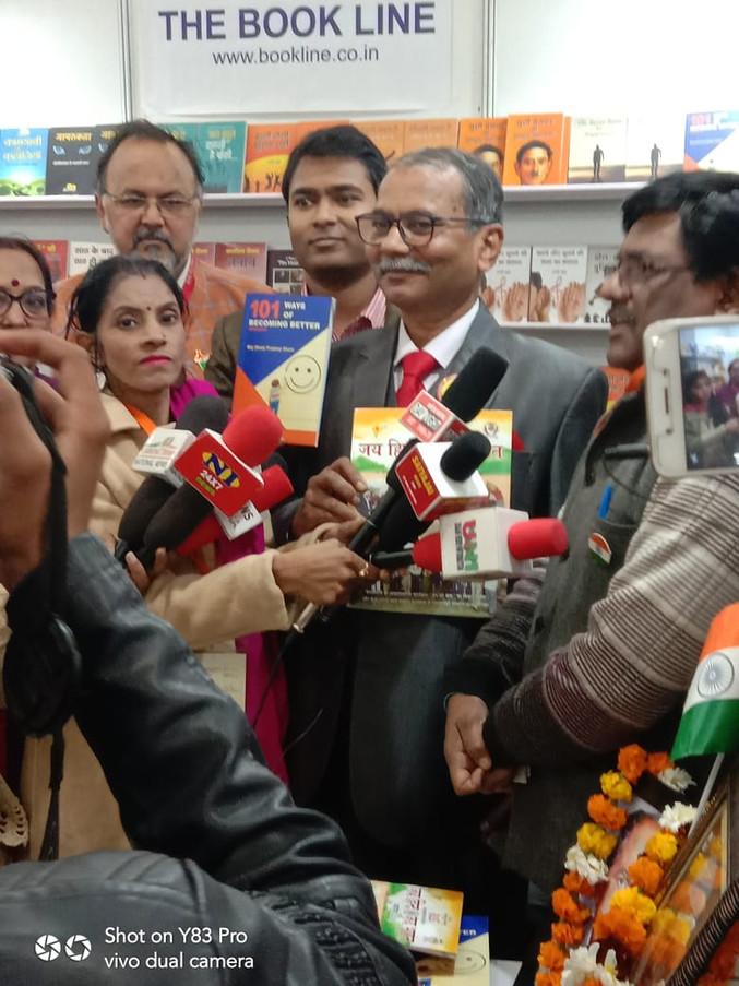 Book Launch at World Book Fair ,New Delhi
