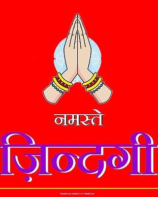 Namaste Zindagi Intro img.png
