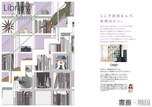 kdat-naruhodo-03.jpg