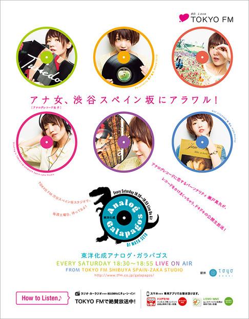 tfm-ag_magazine-ad.jpg