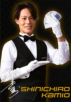 Dealer 神尾晋一郎 Shinichiro Kamio