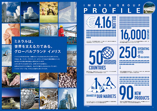 imj_company-brochure-01.jpg