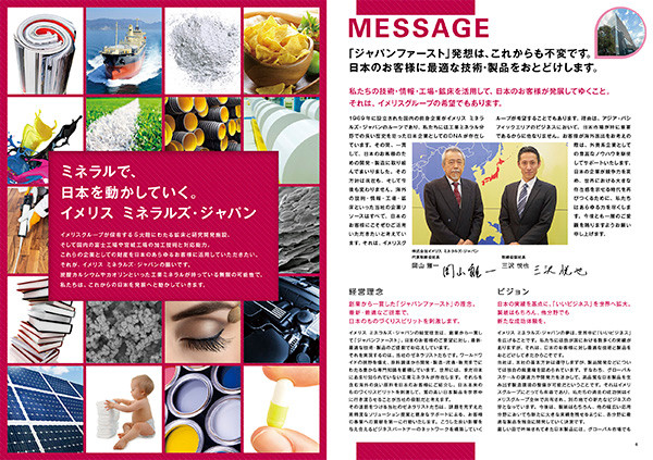 imj_company-brochure-02.jpg