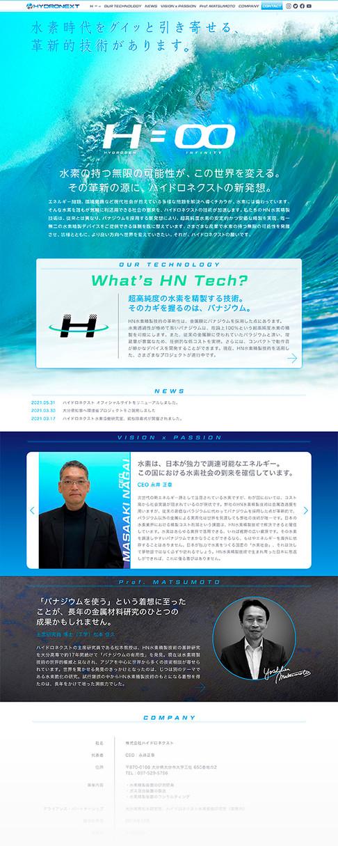 hn_web-top.jpg