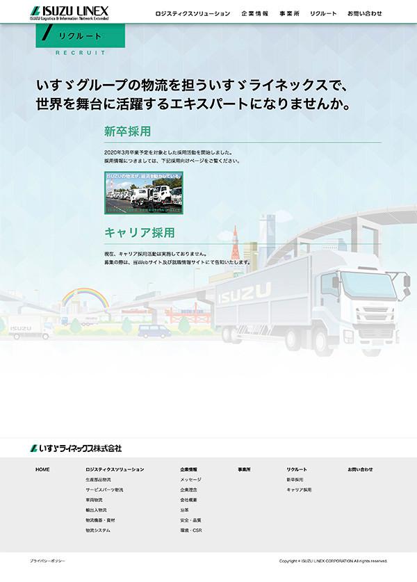 works_isuzu-linex_03.jpg
