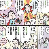 top_works_comic-manga.png