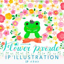 IP ILLUSTRATION|IP イラスト