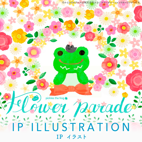 IP ILLUSTRATION|IP イラスト