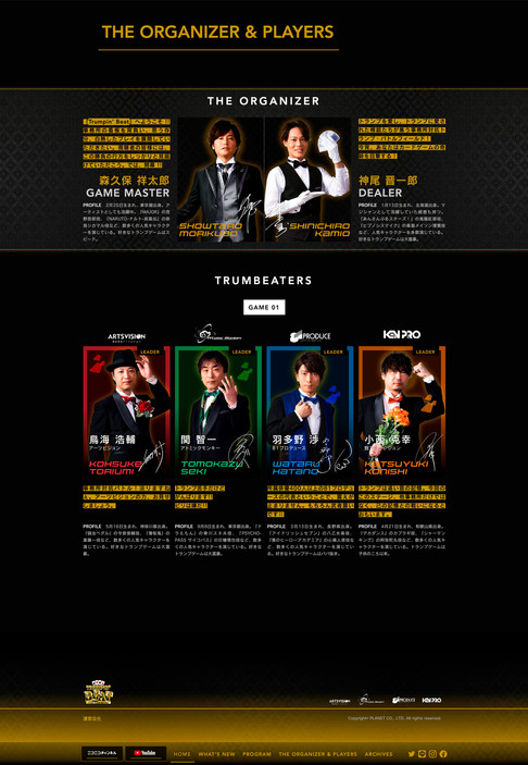 TB_The Organaizer & Players.jpg