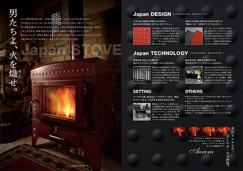 kdat_homra-catalogue-pages.jpg