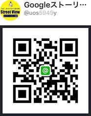 LINE_ID.jpg