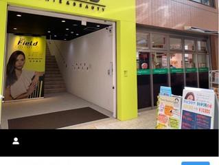 長崎市レイフィールド浜町観光通り店|長崎情報共有イエポス