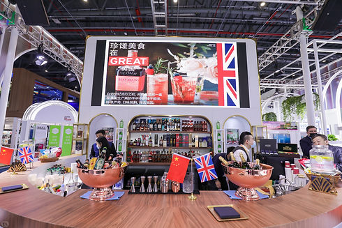 Food is GREAT drink stand at China International Import Expo 2020