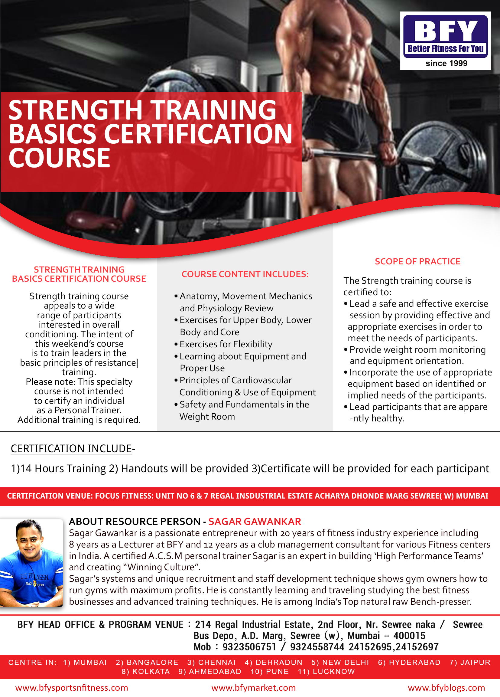 Strength Training Certification