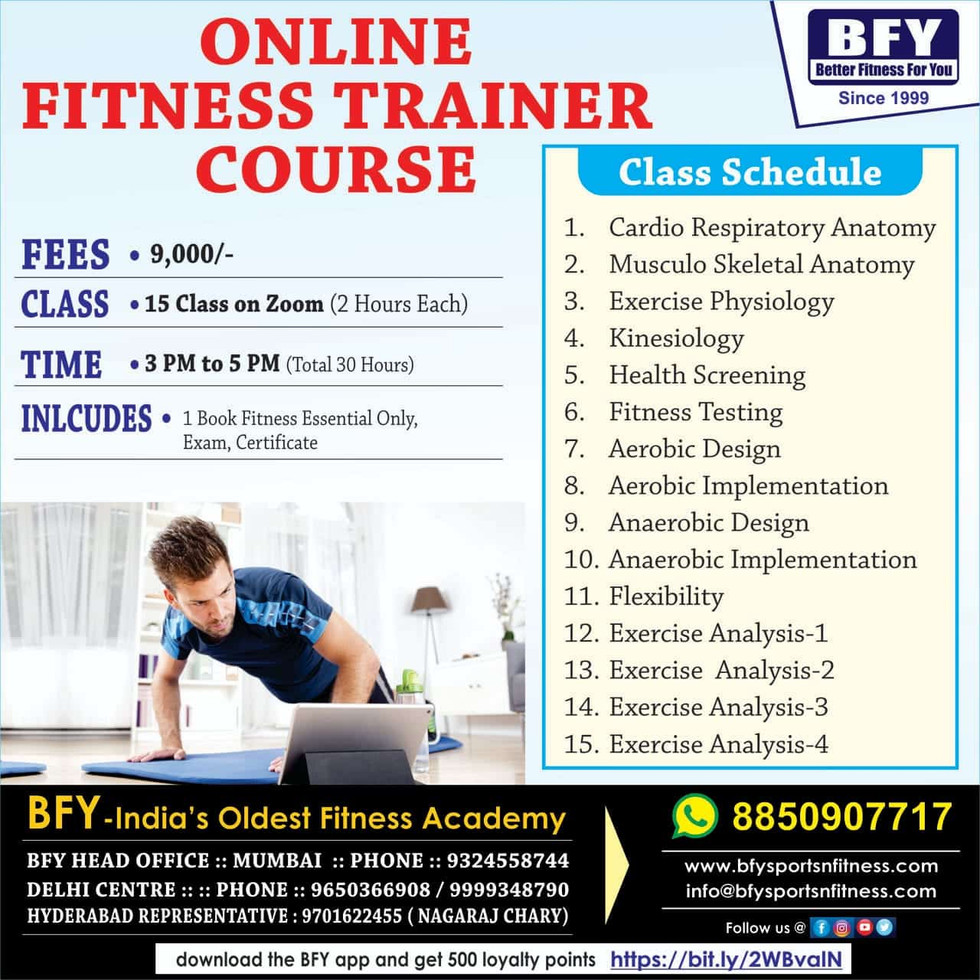 fitness trainer course