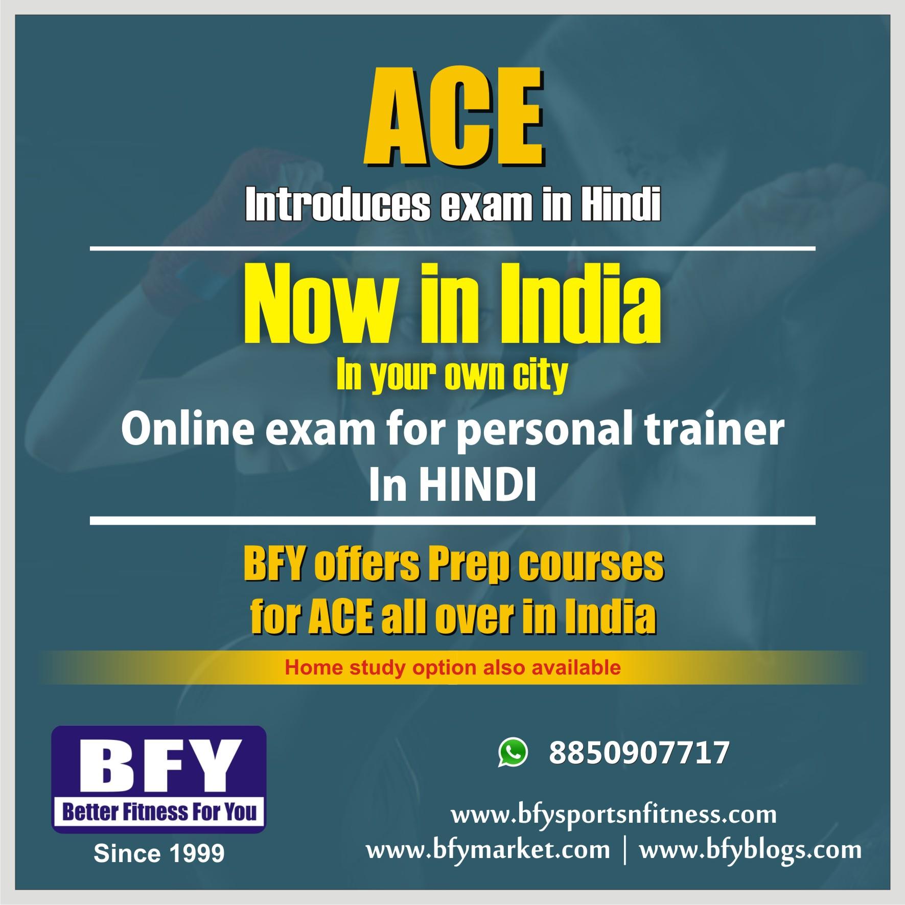 Hindi Ace exam poster 1