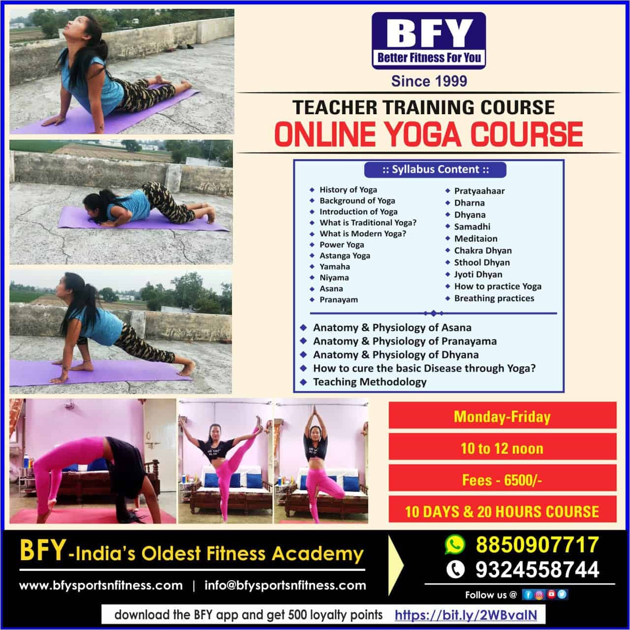 yoga course 2-min.jpeg