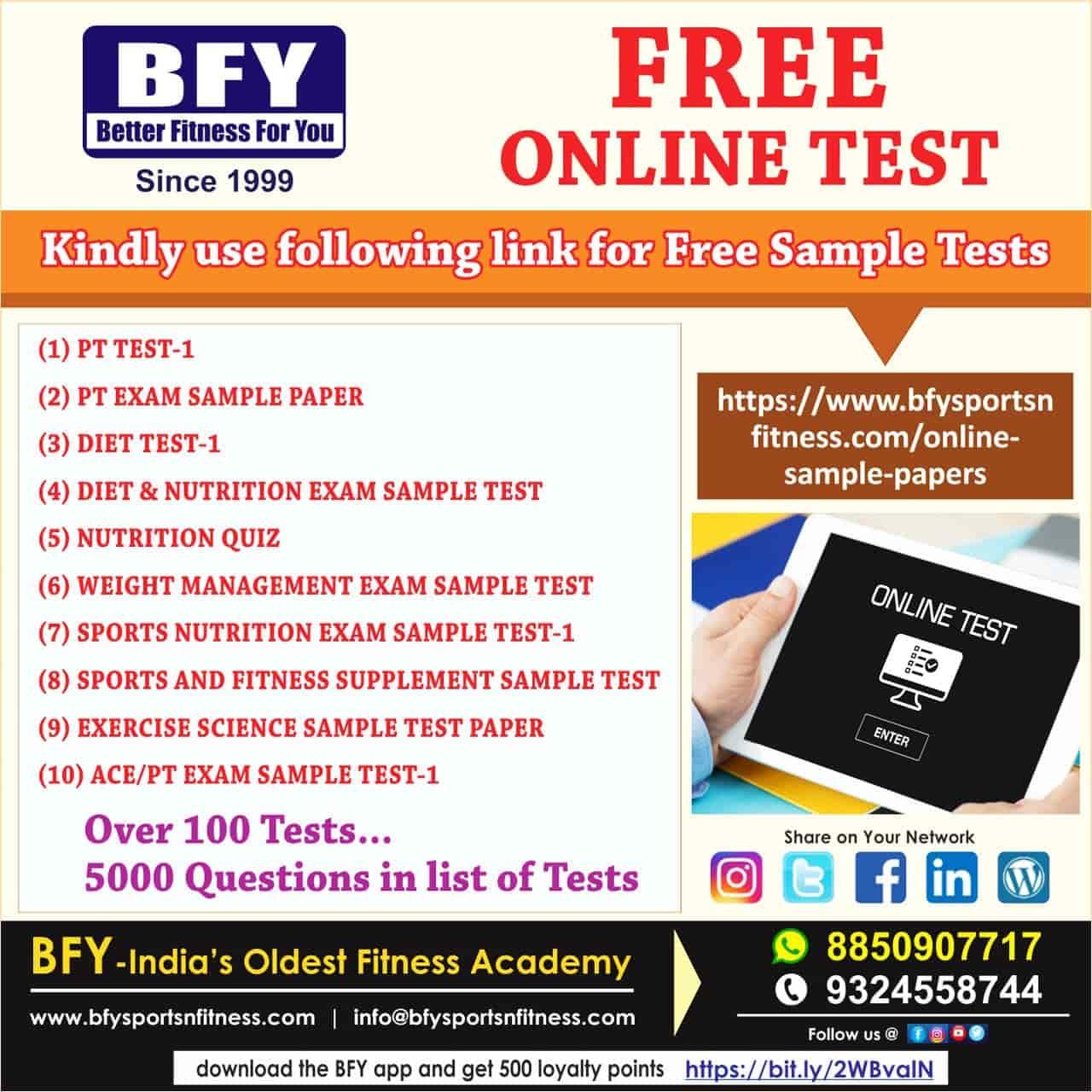 Free Online Test