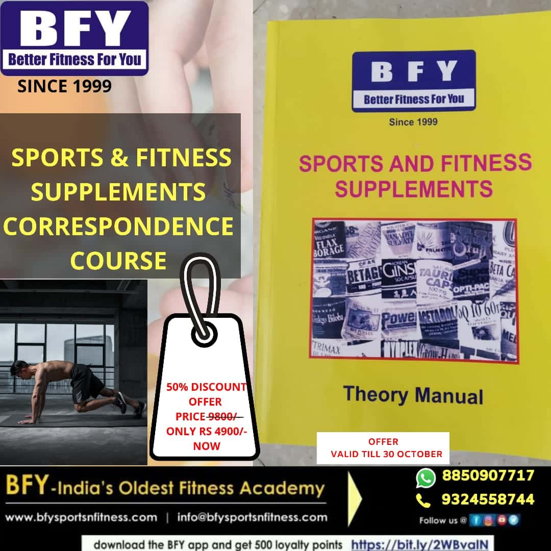 Sports and fitness supplements