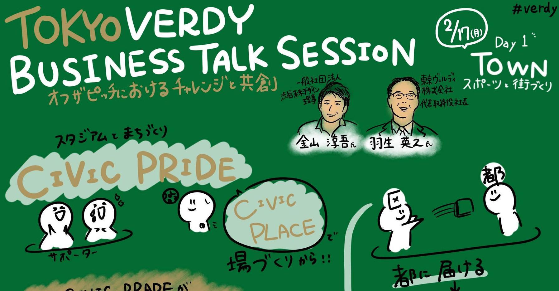 talk01_4