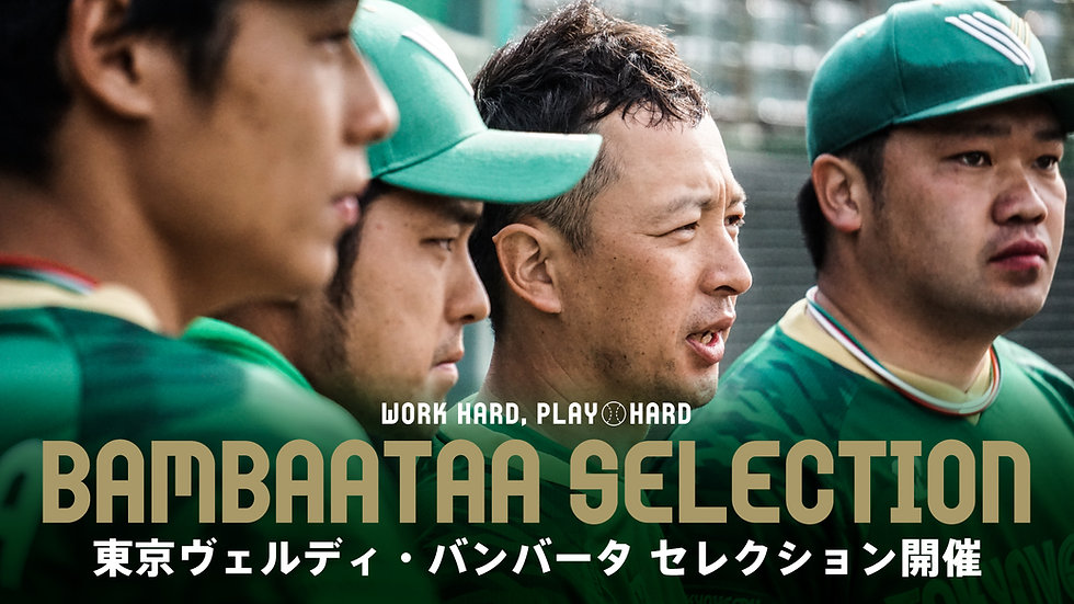 tvb_selection_banner_アートボード 1 のコピー.jp