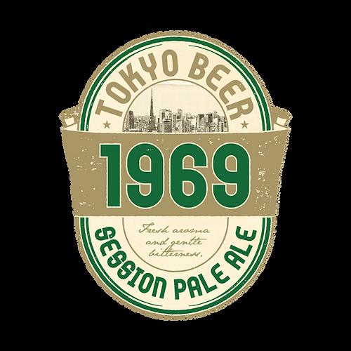 tv_kv_beer_logo_2.png