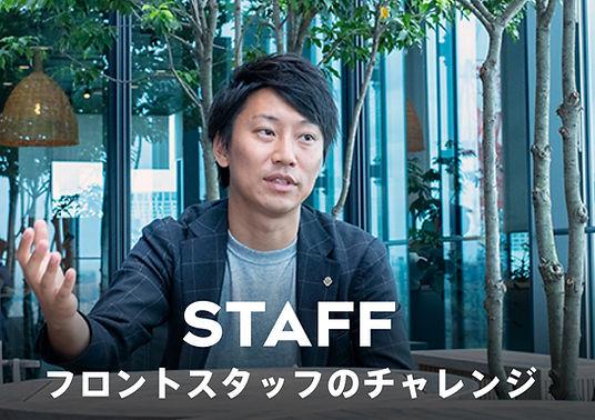 tv_web_shibuya_menu_アートボード 1 のコピー 6.j