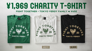 Charity T-shirt | FIGHT TOGETHER