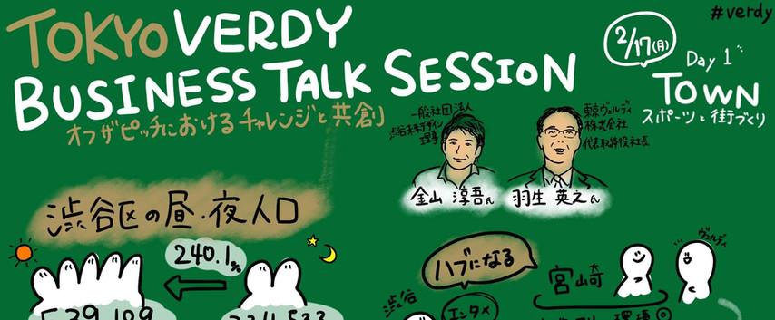 talk01_2