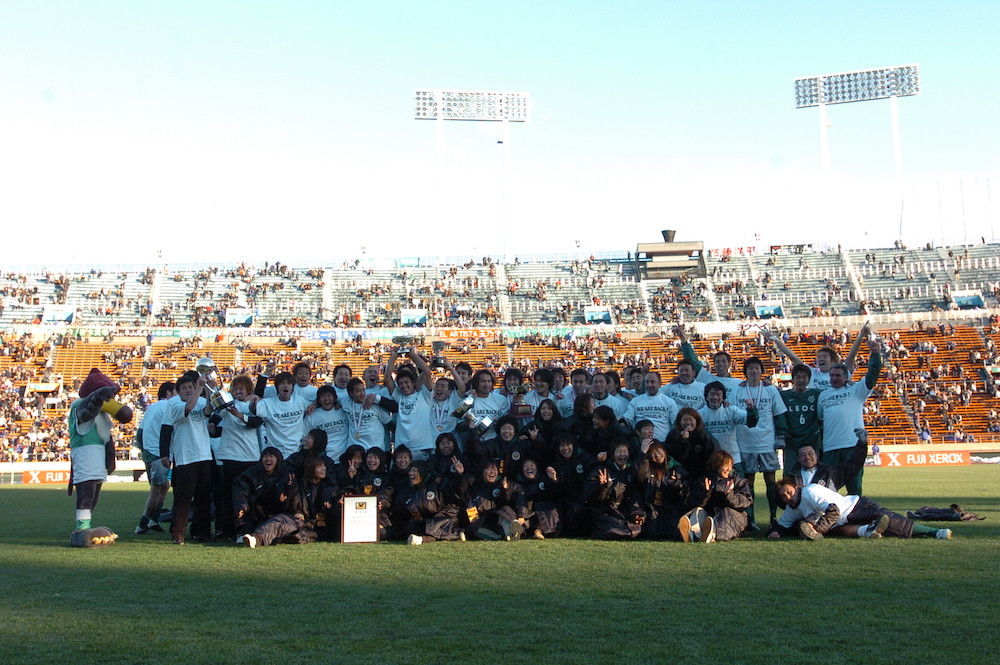 2004年度天皇杯、全日本W優勝.JPG