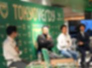 ★TVEW#2_2枚目.jpg