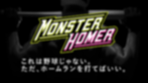 bcc19_mh_banner-02.png