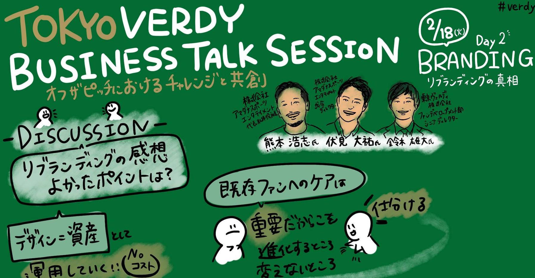 talk02_2