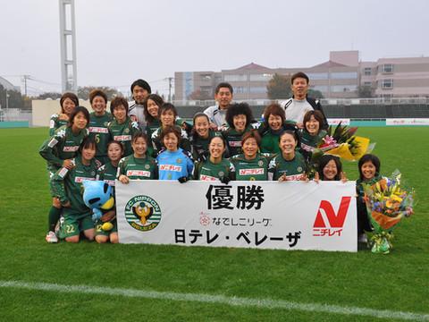 2008年リーグ戦.JPG