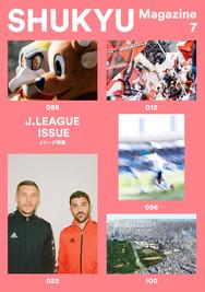 SHUKYU Magazine 2019 7
